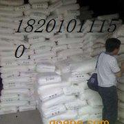 供应无纺布塑料颗粒价格 济南Y24价格 Y35价格 Y40价格