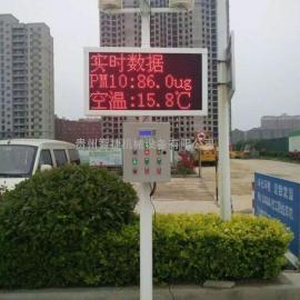 贵阳金阳工地扬尘监测仪