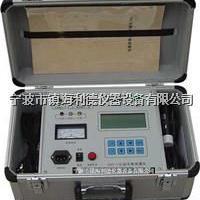 利德牌PHY便携式动平衡测量仪 PHY动平衡测量仪