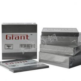 进口高硬度硬质合金ST10钨钢【PG专用】