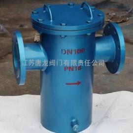 SRB-40C/64C直通篮式铸钢过滤器