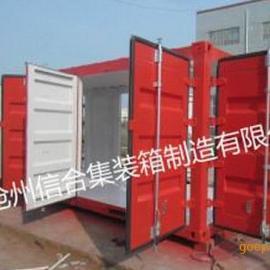 定做多开门标准集装箱、20英尺多开门标准集装箱