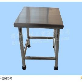 电厂专用不锈钢小方凳123B