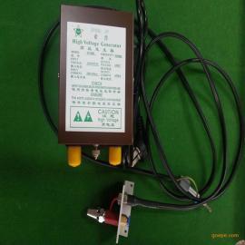 离子风嘴离子风咀SP-4000防静电设备