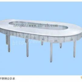 电厂专用不锈钢会议桌114B