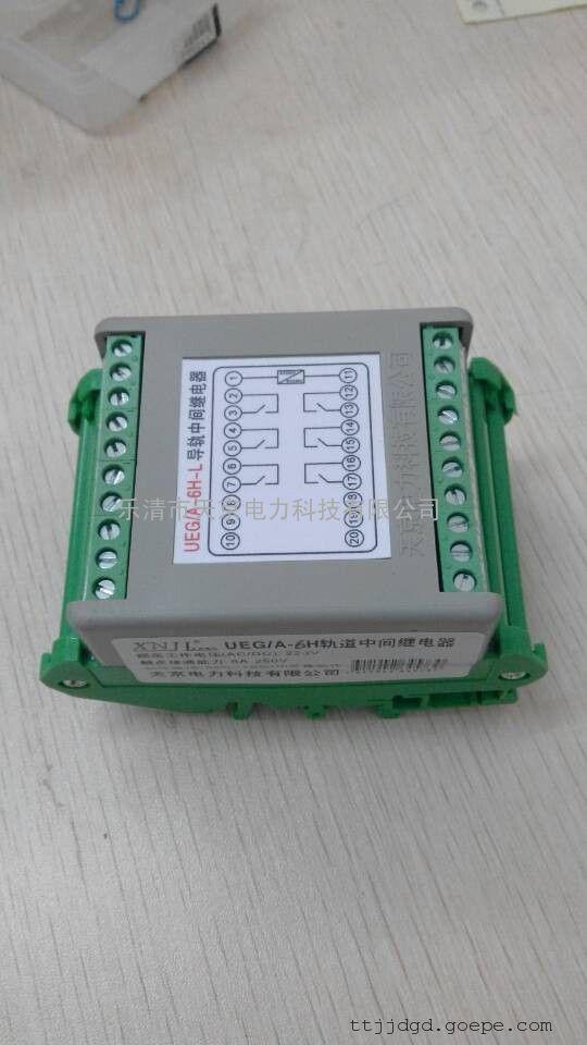 DSP2-2A2B.重动继电器.天京电力