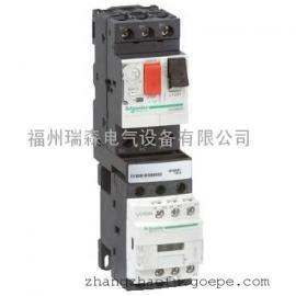 施耐德不可逆电机起动器GV2DM104BD德制配件