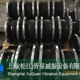供应橡胶接头、伸缩器、补偿器、橡胶软接头-上海胥泉生产厂家