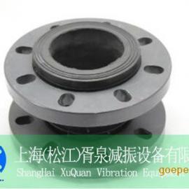 直销浙江橡胶接头|伸缩器|补偿器|橡胶软接头,上海胥泉厂家