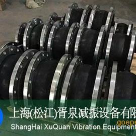 上海国标橡胶接头丨不锈钢耐酸碱橡胶软连接,膨胀节厂家