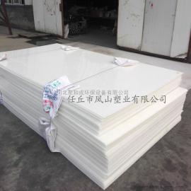 河北厂家生产 塑料板 PP白板 10mm