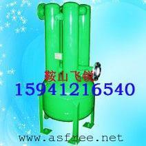 供应涡旋式流体净化器