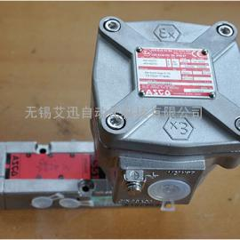 ASCO先导式316防爆不锈钢电磁阀