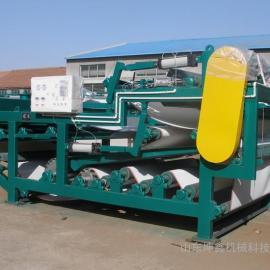 浓缩式带式压滤机 自动清洗 污泥处理压滤机