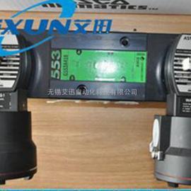 ASCO换向控制浇封防爆电磁阀553系列