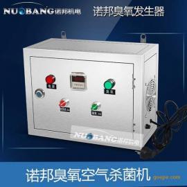 供应便携式臭氧发生器,手提式小型臭氧发生器