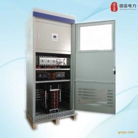 30KW太阳能光伏发电系统