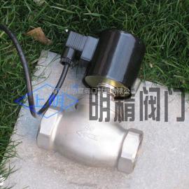 ZQDF型不锈钢螺纹电磁阀