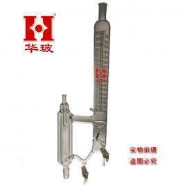 精密分馏头 玻璃分相共沸塔头,定制分相精馏头