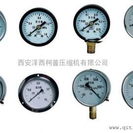 西安压力表效验�蚬�炉压力表效验�蜓沽θ萜餮沽Ρ硇а�