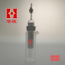 QF1904接触式吸收瓶