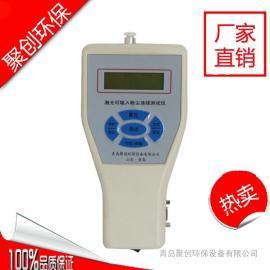 车间粉尘检测仪 PC-3A型粉尘浓度检测仪/PM10检测仪