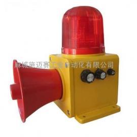 �光�缶�器K220-A(防水款)