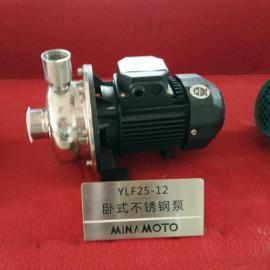 源立水泵YLF25-14微小型家用不锈钢泵清水泵0.75KW 220V/380V