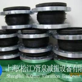 直销广州橡胶接头|伸缩器|补偿器|橡胶软接头,上海胥泉厂家