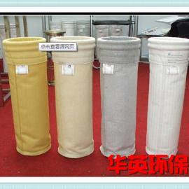 PPS+PTFE除尘布袋耐高温耐腐蚀,泊头华英环保