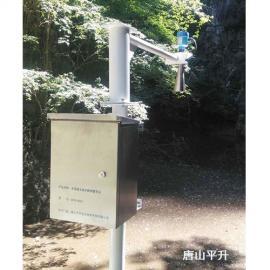景区环境监测系统、环境监控系统