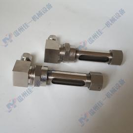 单接口小型玻璃管液位计 油箱专用液位计 简易玻璃管水位计