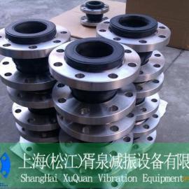 厂家直销耐酸碱|耐高温|耐腐蚀橡胶接头,发货快,上海胥泉