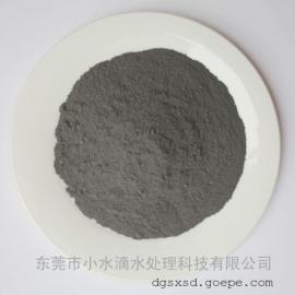 东莞厂家直销重金属螯合剂,重金属离子捕捉