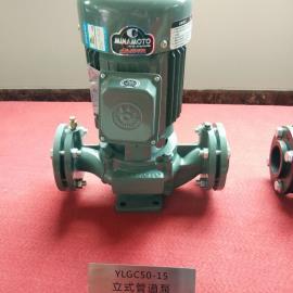 源立牌YLGC立式管道泵1.5KW 2.2KW冷水机专用泵