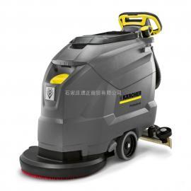 供应石家庄德国凯驰BD 50/60 C Ep 电线版洗地机