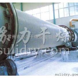 氧化锌专用干燥机