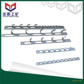 阻燃防静电金属电缆挂构Q235钢板镀锌,真材实料