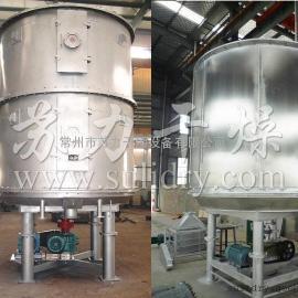 偏硅酸镁专用干燥机
