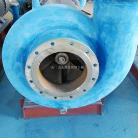 天门工业泵 加工定制五二五LC300/550脱硫循环泵 叶轮,泵盖 各种�