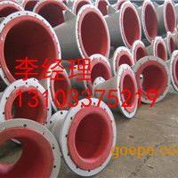 沧州大口径衬胶管道延长寿命的原因