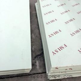 河北 凤山塑料板 ppr板 灰板 浅绿色板 型号齐全 1.3*2m