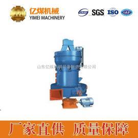 4RM超细磨粉机,4RM超细磨粉机厂家