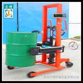 手动180度翻转油桶搬运秤 带称重油桶搬运车电子秤