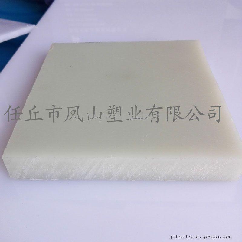 河北 凤山塑料板 1mm 白板/灰板 1.3*2m