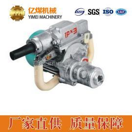 ZM12煤电钻
