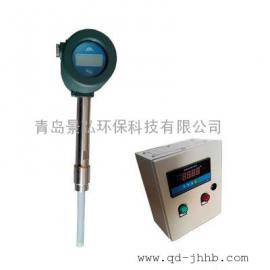 在线粉尘监测仪(管道式) 脉冲除尘器出口在线粉尘仪