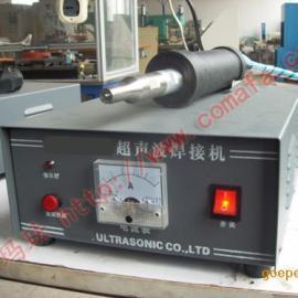 手持超声波焊接机热熔汽车塑料内饰件