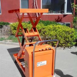 厂家直销移动式电动平台 电动液压平台车1吨 1.7M升降车