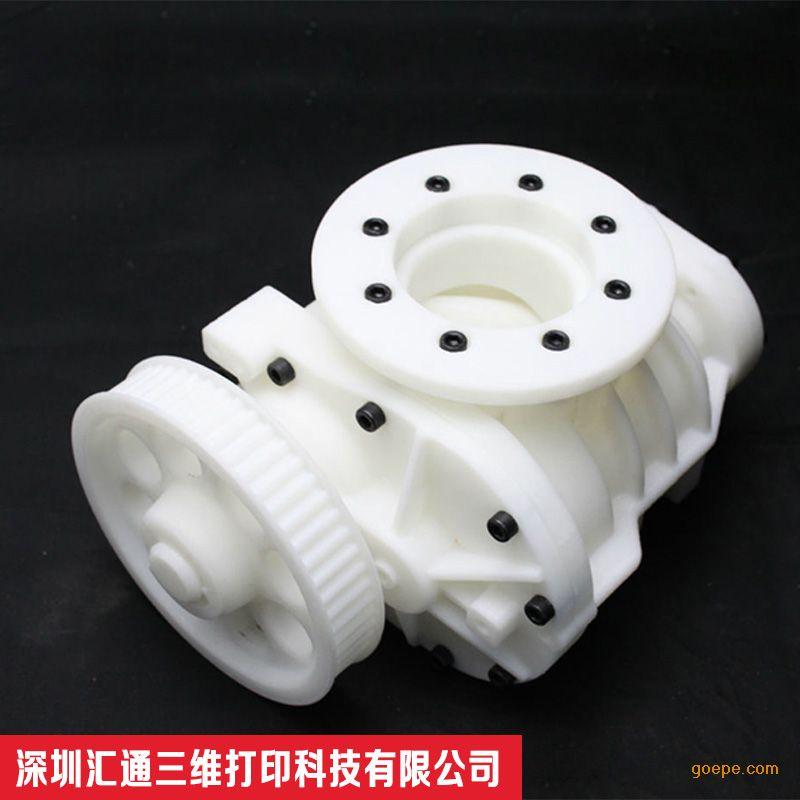 佛山3D打印|手板模型制作|玩具塑胶3D手板制作